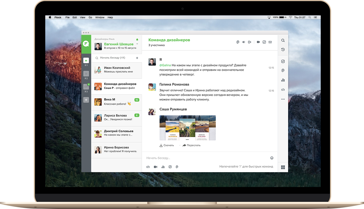 Download the best business team chat app for Mac